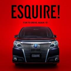 Toyota giới thiệu mẫu MPV sang trọng Esquire