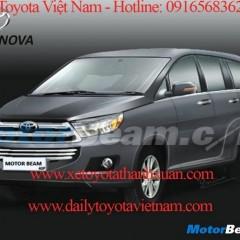 Toyota Innova 2016 : Những hình ảnh đầu tiên lộ diện